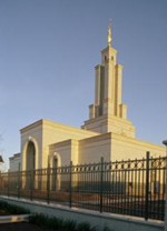 The Church of Jesus Christ of Latter-day Saints Lubbock Texas Temple   - SpawGlass Contractors, Inc.