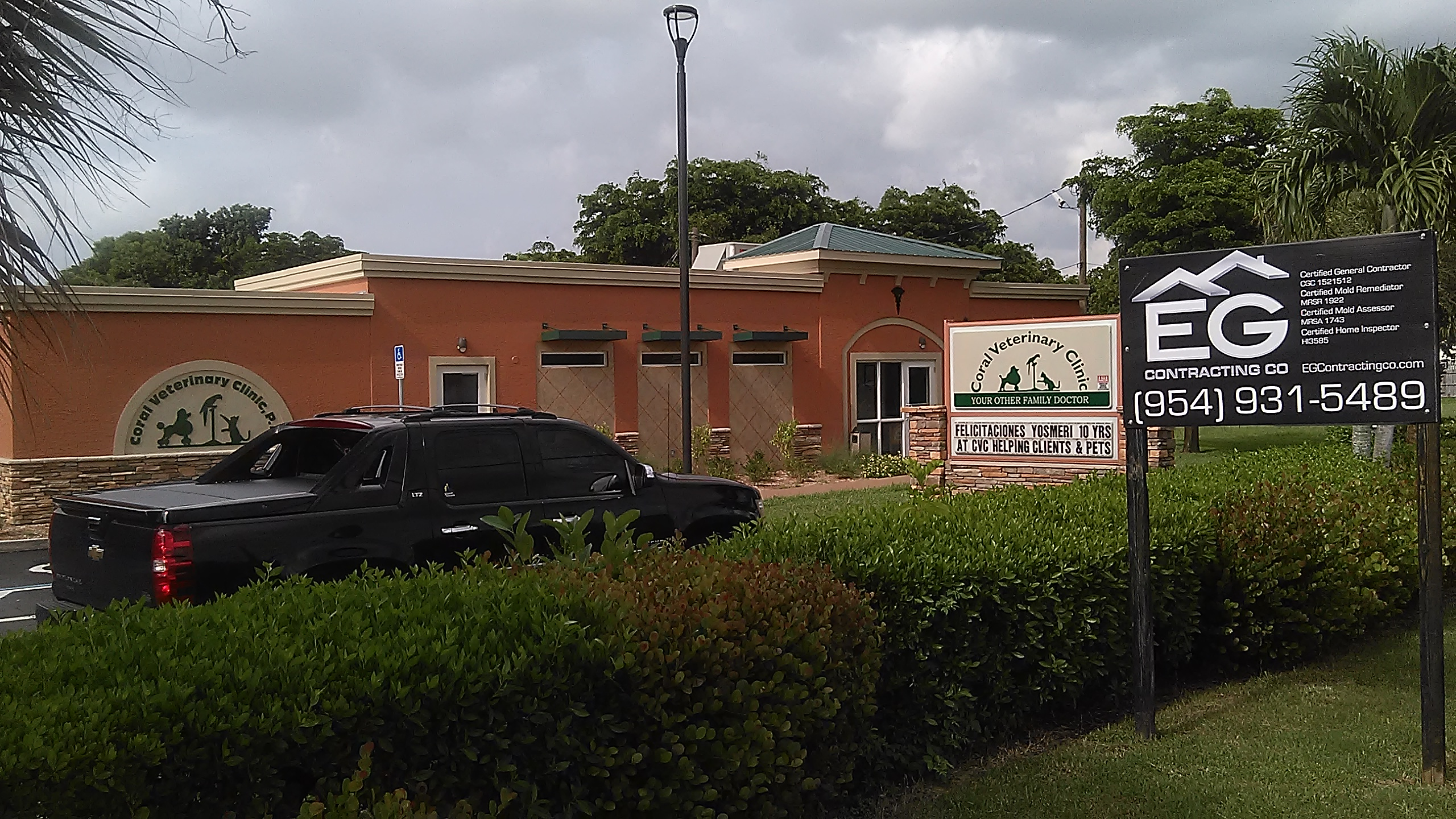 Fort Myers Beach Medical Clinic