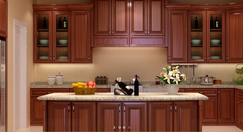 saratoga cinnamon procraft cabinetry - Kent Kitchen Cabinets