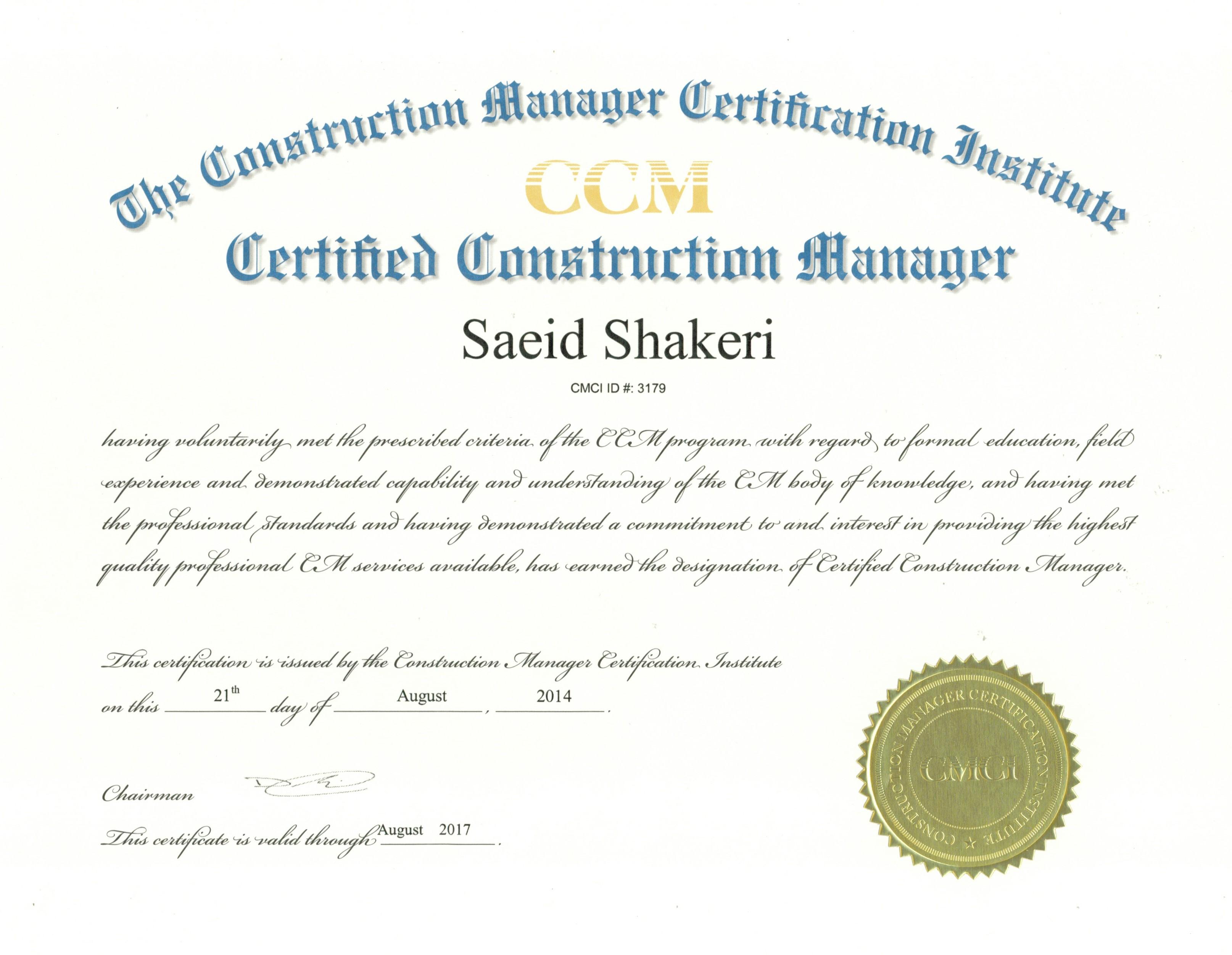 construction management ccm americal certification qp certifications