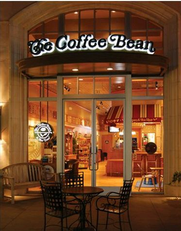 The Coffee Bean - Visible Graphics