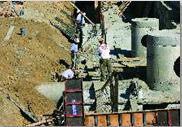 Concrete Foundation Division  - Marguerite Concrete, Inc.