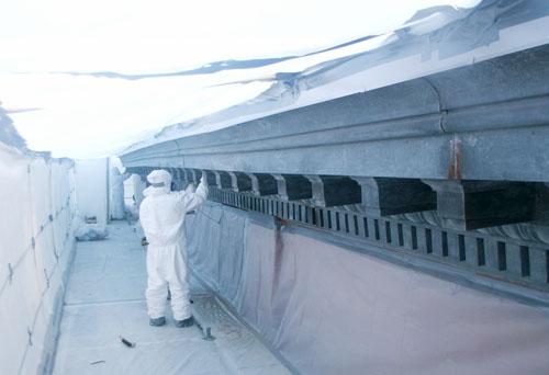 Lead Paint Removal - Dec-Tam Corporation