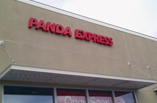 Panda Express - San Jose  - Jolly Steel Co. Inc.